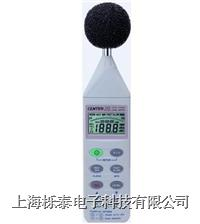 噪声计/分贝仪CENTER321 CENTER-321