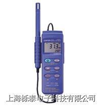 溫濕度記錄儀CENTER313 CENTER-313