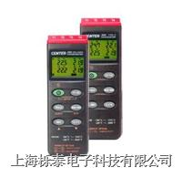 四路温度记录仪CENTER309 CENTER-309
