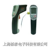 红外测温仪ST642 ST-642