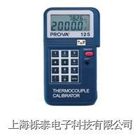 温度校正器PROVA125 PROVA-125