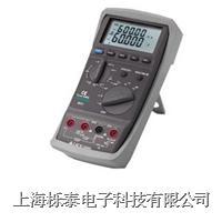 精密数字万用表PROVA803 PROVA-803