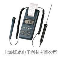 帶打印溫濕度計TES1362 TES-1362