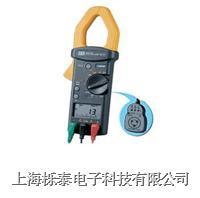 数字钩表TES3074 TES-3074