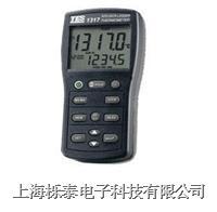 双路白金电阻温度表TES1318 TES-1318