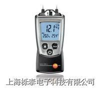 多功能水份仪testo606-2 testo 606-2