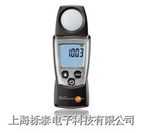 照度儀testo540 testo-540