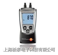 差压仪testo510 testo-510