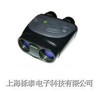 激光测距仪LRB7X40 LRB-7X40