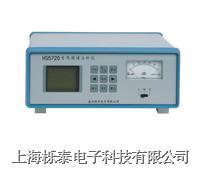 專用頻譜測試儀HS5720 HS-5720