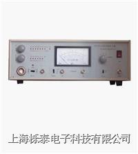 测量放大器 AWA5810A