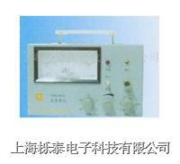 实验室电导率仪DDS11A DDS-11A