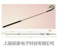 测铝水专用温度探头NR81560 NR-81560