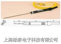 尖头温度传感器NR81539 NR-81539
