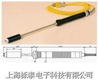 双针脚温度探头NR81537 NR-81537
