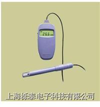 超小型溫濕度計KH21 KH-21
