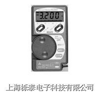 袖珍数字万用表MCD008 MCD-008