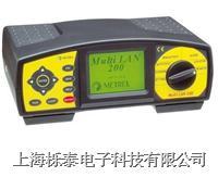 五类线缆测试仪MI2012ST MI-2012ST