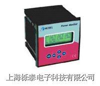 电力监控表MI4100 MI-4100