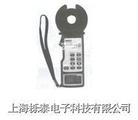 交直流两用钳形电流变送器LAD230 LAD-230