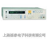 调频调幅信号发生器SG1710 SG-1710