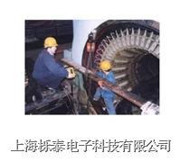 發電機定子流量測試儀PF600 PF-600