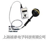 VLF磁场强度测试仪HI3637 HI-3637