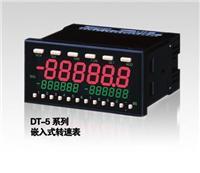 数字盘装转速表DT5TG1 DT-5TG-1