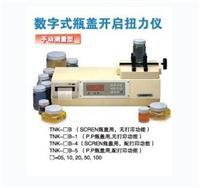 数字式瓶盖扭力仪TNK100B1 TNK-100B-1