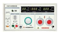 超高压测试台CS2674-100 CS 2674-100