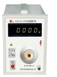高压表CS149-30A CS149-30A