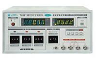 電容測量儀TH2615E TH2615E
