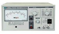 绝缘电阻测试仪TH2681 TH 2681