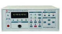 直流低电阻测试仪TH2512A TH 2512A