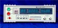 绝缘电阻测试仪ET-2679 ET-2679