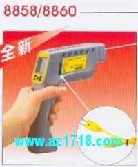 红外线测温仪(外接K型热电偶) AZ-8860  AZ-8860