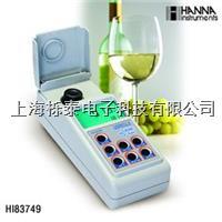 浊度测定仪 HI83749