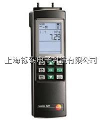 专业型差压测量仪 testo 521-2