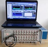 多通道信号分析仪 AWA6290L型