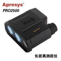 激光测距仪 PRO2500