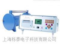 活性炭吸附测氡仪 HD-2003