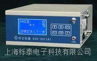 便携式红外线CO分析仪 GXH-3011A1