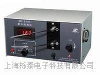 紫外检测仪  HD-9705