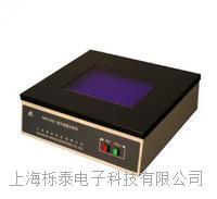 紫外透射仪 WFH-202