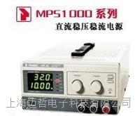 MPS1009数显直流稳压稳流电源mps1009 MPS1009