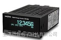 日本小野onosokki數字式位移傳感器用計數器 DG-5100
