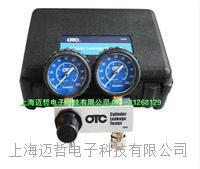 博世KAL2509C氣缸漏氣量測量儀OTC5609C壓力表測試儀博世5609C 博世5609C