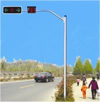 上等交通信号灯 9