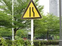 立柱式交通标志杆