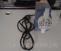 C系列电磁计量泵
